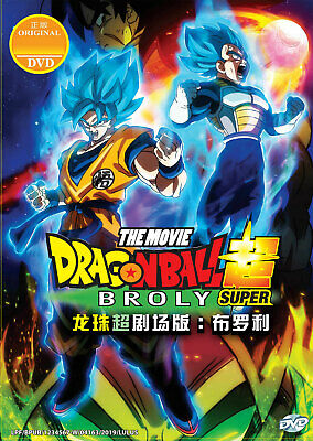 Dragon Ball Super The Movie DVD Broly - English Dubbed - US Seller Ship FAST