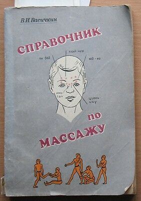 Russian Book Health Massage Directory Anatomical Acupuncture Point Acupressure