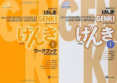 USA GENKI 1 An Integrated Course in Elementary Japanese Textbook Workbook 2 Set