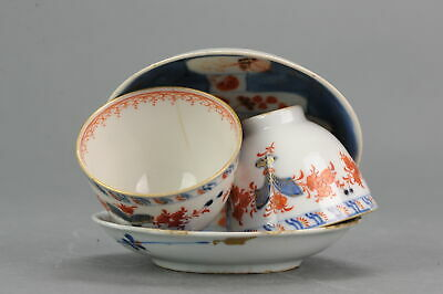 SET 18C Chinese Porcelain Tea Cup Saucer Tea Drinking Imari Flowers [:zh...