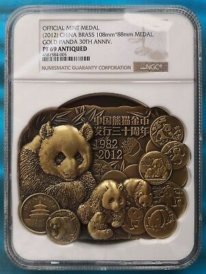 China 2017 CGCI 35th Issuance of China Gold Panda Coin Issuance Test Note UNC
