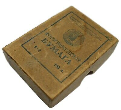 USSR 1951 Empty Vintage BOX ONLY, for Photo PAPER 6x9cm (Printing Photo Paper)