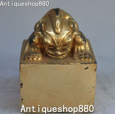 Chinese Bronze Gilt Ancient Pixiu Brave Troops  Beast Seal Stamp Signet Statue