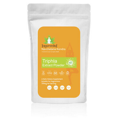 Triphla Extract Powder | Triphala Combination Tannins | 4:1 | Herbal Supplement