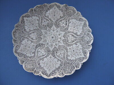 FINEST ANTIQUE PERSIAN ISLAMIC SOLID SILVER DISH TRAY BY RABII 202 gr 7.1 OZ