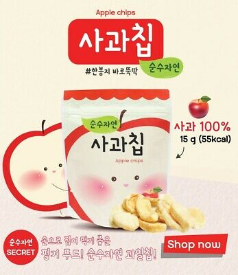 Organic apple chips for baby * 3ea