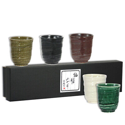 """Gift Set of 5 Japanese 3""""H Porcelain Tea Sushi Cup Assorted Colors Made in Japan"""