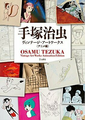 New! Osamu Tezuka Vintage Art Works Book Animation Edition f From japan