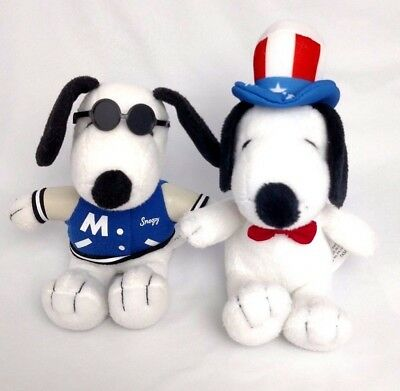"""Adorable 6/"""" Plush /""""Met Life/"""" Snoopy Toy Dogs Your Choice $2.50 each Joe Cool etc"""