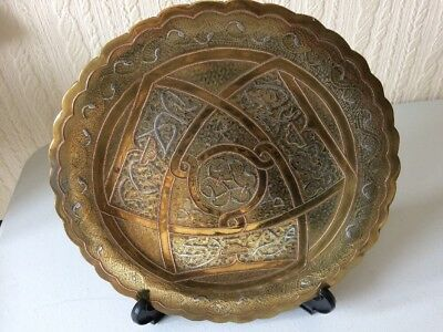 """Cairo  Ware Copper Brass & Silver Inlay  Middle Eastern Plate - Bun Feet 9.6"""""""