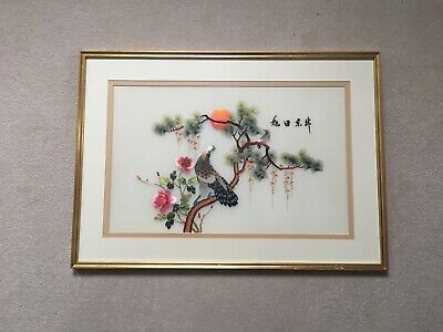 Gold Framed Chinese Embroidered Silk Picture
