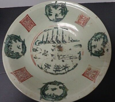 Antique Chinese 16th-17th c. Ming Dynasty Large Swatow Split Pagoda Charger