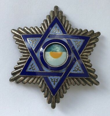 A Moroccan Order of Mehdauri Breast Star Badge Morocco Spanish Issued Medal