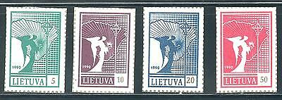Lithuania - Beautiful 1990 MNH Set,  Imperf......N27.......1102