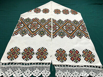 Vintage Embroidered Ukrainian folk towel rushnik handmade №599