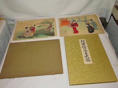Chikanobu Vintage Prints Woodblock Ukiyoe Book Japanese Print Art Antique (Q327