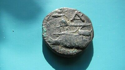 Ancient Bronze Phoenician Coin, Arados, Athena & Galley 300 - 259 B.C.