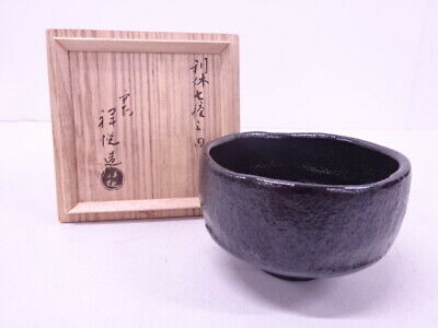 4126305: Japanese Tea Ceremony / Black Raku Tea Bowl / Chawan