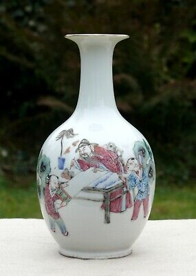 A Chinese Famille Rose Vase, Decorated with Figures, 19th Century