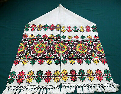 Vintage Embroidered Ukrainian folk towel rushnik handmade №1013