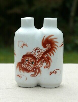 A Chinese Porcelain Snuff Bottle, Decorated with Buddhist Lions, Marked, 20th C