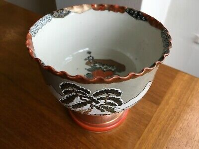 Japanese Antique Footed Pottery Bowl, Signed, Finely Painted