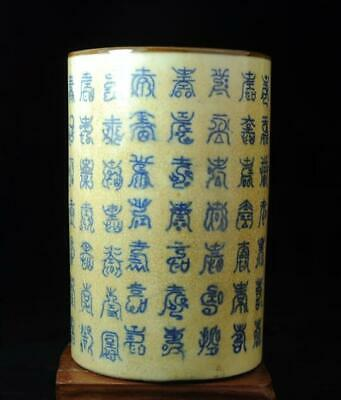china old collection blue and white hundred longevity brush pot/xuande mark