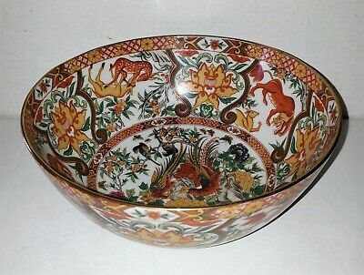 Vintage 1950's SAJI China Large Decorative Bowl with Exotic Flowers, Birds, and