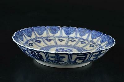 S4003: Chinese Flower Poetry pattern ORNAMENTAL PLATE/Dish Tea Ceremony