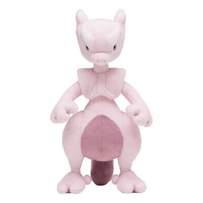 Pokemon Center Original Limited Plush Doll Pokemon fit Mewtwo JAPAN OFFICIAL