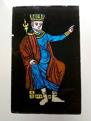 1970's Stained Glass. Edward I
