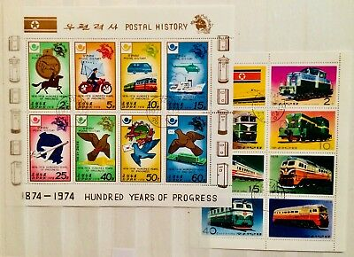 * Trains Transport Railway 2 Miniature Sheets Thematic Stamps 12140418 *