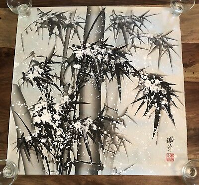 Vintage Japanese Wooblock Print Signed Black & White Bamboo Snow Storm