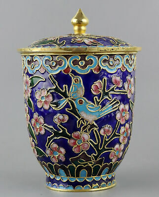 Collect Qianlong Years Antique Cloisonne Carve Royal Family Delicate Noble Cup