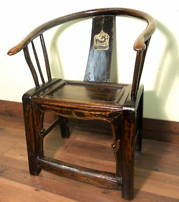 Antique Chinese Ming Horseshoe Chair (5890), Circa 1800-1849