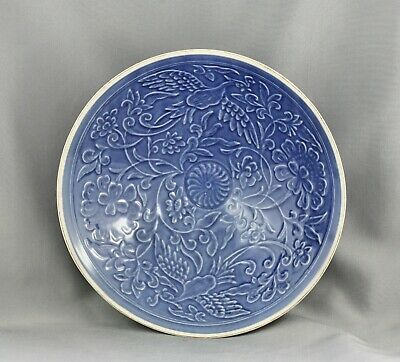 Magnificent Antique Chinese Ding Ware 定窑 Sapphire Blue Incised Deep Bowl c1920s