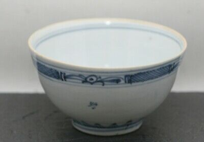Fantastic Genuine Antique Chinese Blue & White Porcelain Bowl Circa 1700s