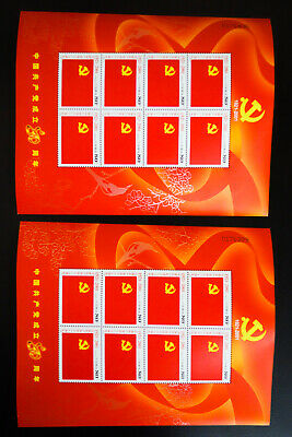 China PRC Mint NH Stamp Sheet Collection