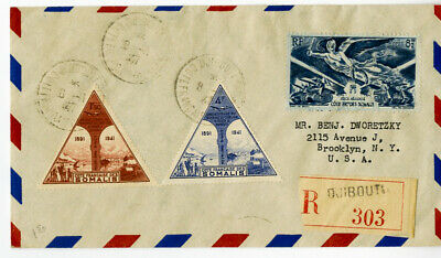 French Somalia 1947 Registered Cover with Cancels