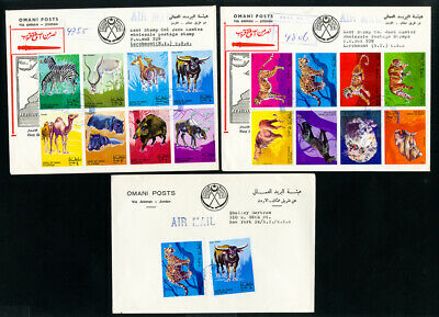 Oman Stamps Lot o f 3 Stamped and Registered Covers