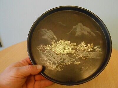 Vintage Chinese Painted & Gilt Lacquer Tray With Landscape Scene