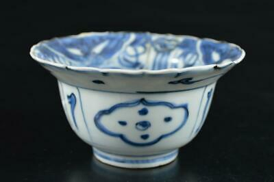 S4496: Japanese Old Imari-ware Flower Insect pattern BOWL Pot Tea Ceremony