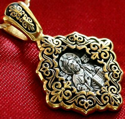 Russian Greek Orthodox Neck Cross Pendant Silver 925+999 Gold. Savior Image