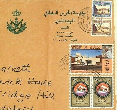 Persian Gulf Cover SULTANATE OF OMAN Muscat *Royal Guard* 1980 Air Mail Ap573