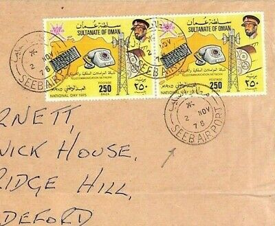 Persian Gulf Cover SULTANATE OF OMAN *Seeb Airport* CDS 1978 Air{samwells}Ap581