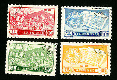China Stamps # 124-127 VF Used Catalogue Value $28.00