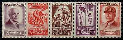 TIMBRES FRANCE 1943 BANDE n°580A !! NEUF** Cote 155€