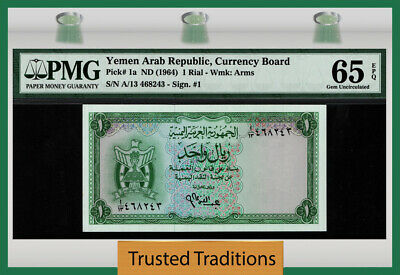 TT PK 1a 1964 YEMEN ARAB REPUBLIC CURRENCY BOARD 1 RIAL PMG 65 EPQ GEM UNC!