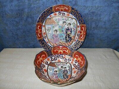 Hand Painted Japanese Imari Style Bowl & Plate Blue Red With Gilt & Central Pic