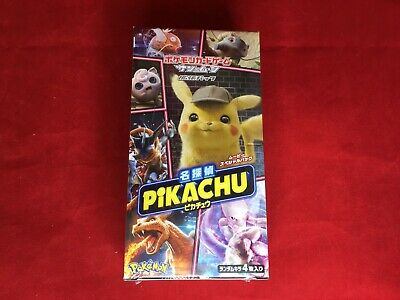 "Pokemon Card Sun & Moon Movie Special Pack ""Detective Pikachu"" BOX"